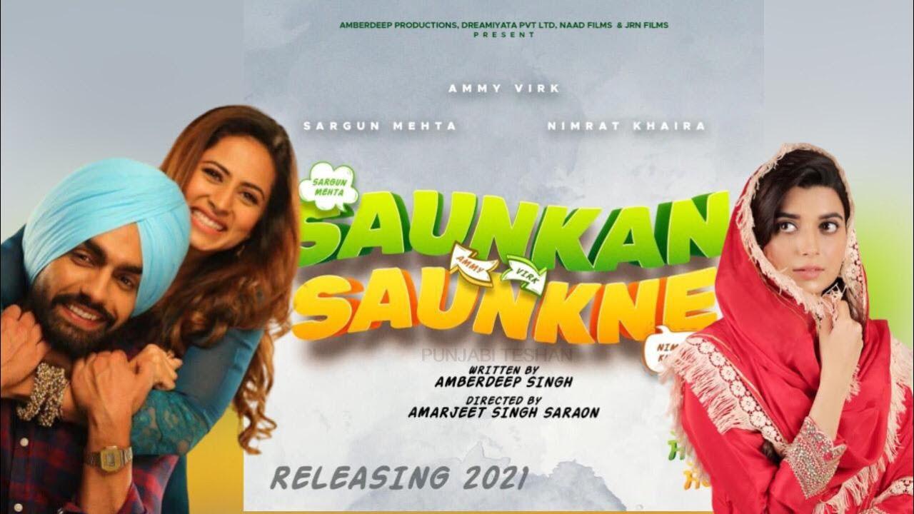 Saunkan Saunkne - Ammy Virk - Sargun Mehta - Nimrat Khaira | Punjabi Movie  - Trailer - Rel. Date - YouTube
