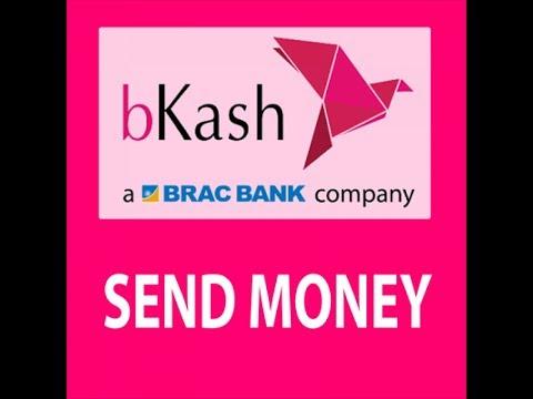 bKash সম্পর্কিত সম্পূর্ণ টিউটোরিয়াল ! How to cash out, send money, recharge from bkash?