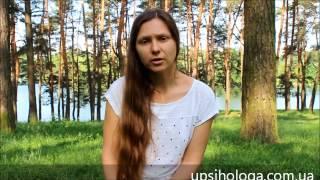 Оплата услуг психолога и бесплатная психологическая помощь(Это видео http://upsihologa.com.ua/oplata-uslug-psihologa-nachinayushiy.html прежде всего будет интересно начинающим психологам-консульт..., 2014-06-26T14:15:04.000Z)