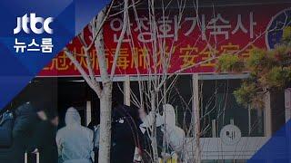 중국인 유학생 1만7000명 입국 앞둬…