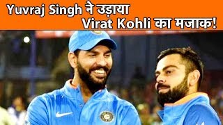 #VIRAL: Yuvraj Singh trolls Virat Kohli after Indian skipper shares #throwback post on Instagram