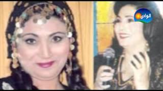 فاطمه عيد - فص  ملح  وداب