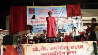shree sai siddhi orcrestra -  letest song - pai pai aalo sai ,  live  omkar mahadik