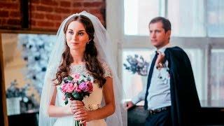 Свадебный клип Александра и Марины