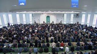 Sermon du vendredi 08-09-2017: La prédication du message de l'Islam et de l'Ahmadiyya