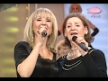 Lepa Brena & Lepa Lukic - GRAND DUEL