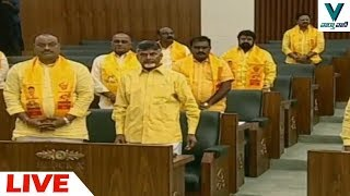 AP Assembly Sessions 2019 LIVE   MLAs taking Oath in Assembly - Vaartha Vaani