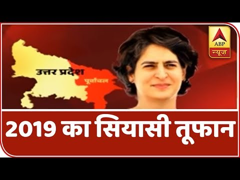 Namaste Bharat Full: Watch All Big News Of The Day | ABP News