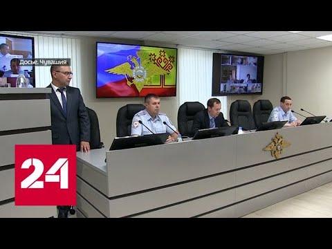 Страсть к лодкам и дорогим авто: что известно о генералах-коррупционерах - Россия 24