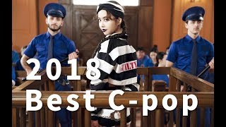 BEST CHINESE SONGS 2018 (Cpop/C-pop/Mandopop)