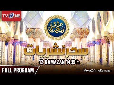 Ishq Ramazan | 12th Sehar | Full Program | TV One 2018