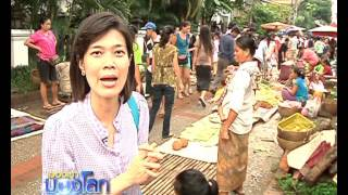 MongraoMonglok - Caravan Thai-Laos (Part2) 1/3.mp4
