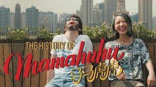 The History of Mamahuhu (Documentary)