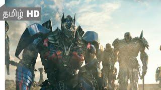 Transformer : The Last Knight (2017) - The Judgement is Death Scene Tamil 8   Movieclips Tamil