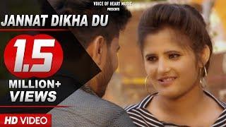 Jannat dikha du | popular haryanvi dj song 2017 | anjali raghav | amit chaudhary | raj mawar