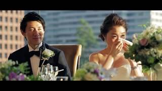 結婚式ムービー パレスホテル東京 ショートフィルム