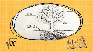 День учителя. Видео поздравление для Елены Александровны