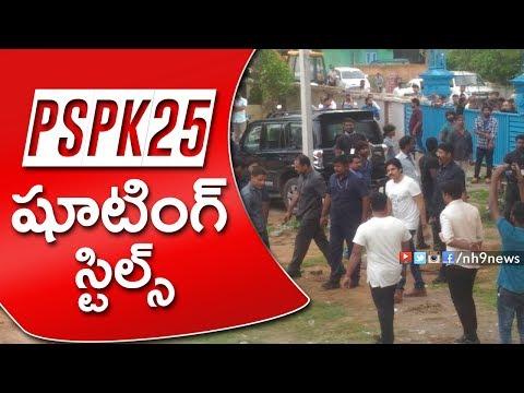 Pawan Kalyan And Trivikram Srinivas Movie Making Stills | #pspk25 | NH9 News