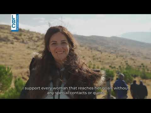 يوم المرأة العالمي 2021... يمكنك أنتِ أيضاً أن تختاري التحدي