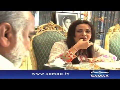 Zulfiqar mirza ki zindagi - Samaa Kay Mehmaan, 11 Jan 2016