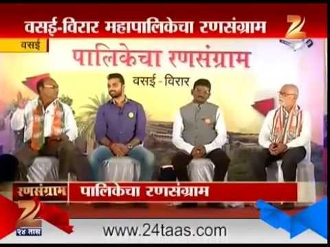 Vasai: Vasai-Virar Mahanagar Palika Ransangram- MLA Kshitij Thakur