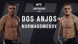 UFC2 Хабиб Нурмагомедов-Рафаэль Дос Аньес.
