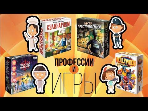 Настольные игры 🎲 для тех кто мечтает: Берсерк⚔️,  Место преступления, Звездные империи🚀 и другие!