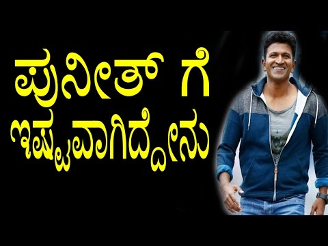 Puneethrajkumar Favorite Sandalwood Actors | ಪುನೀತ್ ಗೆ ಇಷ್ಟವಾಗಿದ್ದೇನು | YOYO TV Kannada
