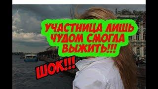 Дом 2 Новости 18 Февраля 2018 (18.02.2018) Раньше Эфира