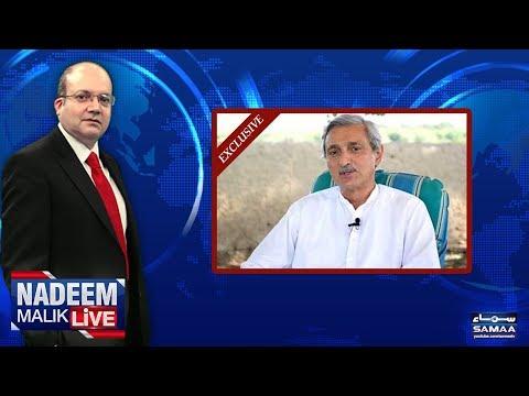 Nadeem Malik Live   SAMAA TV   09 May 2018