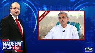 PTI Ka Junoobi Punjab Sooba Banane Ka Wada | Nadeem Malik Live | SAMAA TV | 09 May 2018