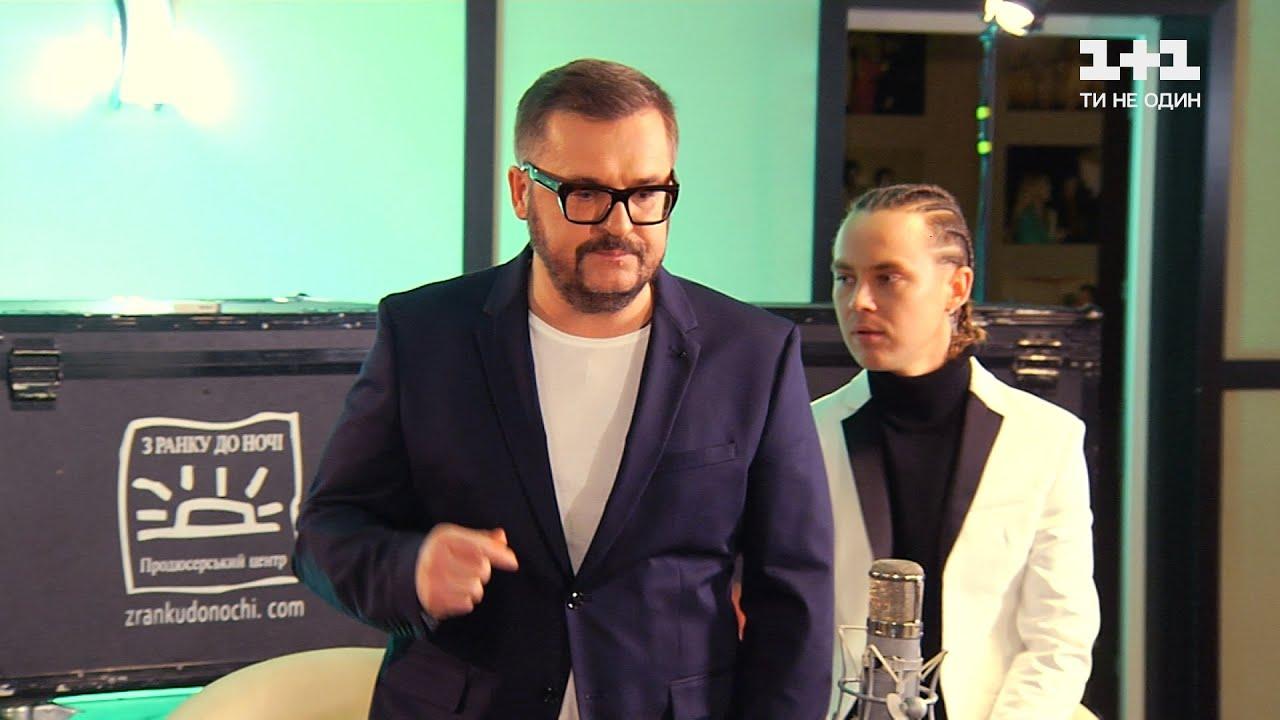 Олександр Пономарьов, DZIDZIO, AKEKSEEV та Артем Пивоваров привітали жінок новою піснею
