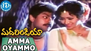 Mother India Telugu Movie - Amma Oyammo Video Song || Jagapathi Babu || Sarada, Sindhuja