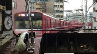 京急2000形 ✈急行新逗子行き 神奈川新町→杉田発車