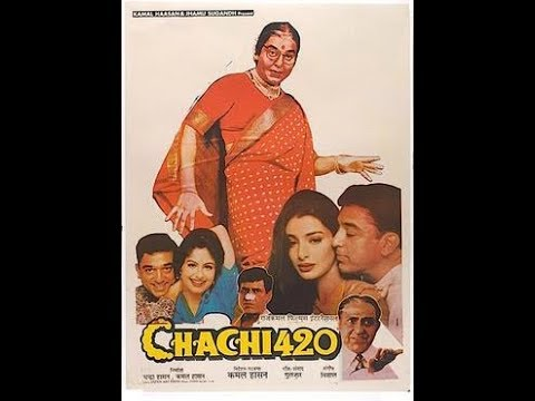 Chachi 420 - Indian Hindi comedy film