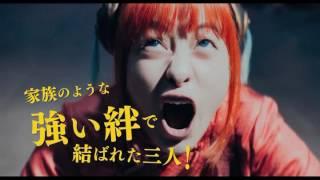 映画『銀魂』特別映像~1分で分かる『銀魂』~設定篇 岡田将生 検索動画 25