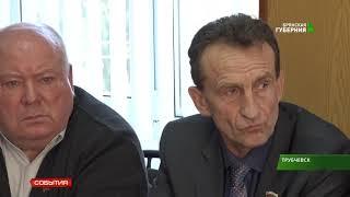 Депутат Валентин Суббот провёл приём граждан в Трубчевске 30.11.18