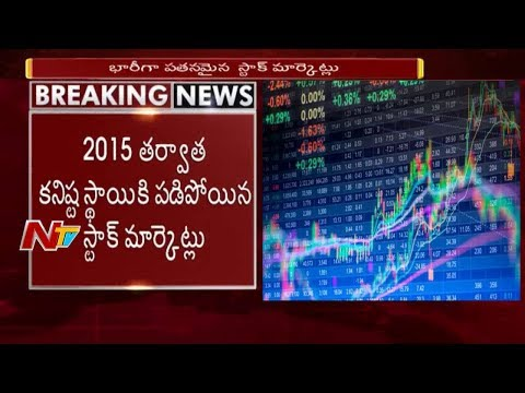 US Market Impact on Indian Stock Market || Nifty & Sensex Biggest Fall Since August 2015 || NTV