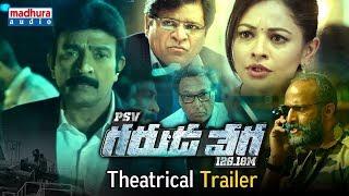 PSV Garuda Vega Theatrical Trailer    Rajasekhar    Pooja Kumar    Praveen Sattaru
