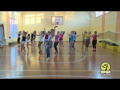 Ricky Martin feat Yotuel  la mordidita brian cross remix ЗУМБА Воткинск
