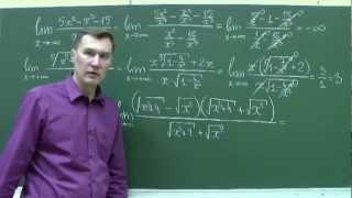 Предел функции 1(Видео тренинг по дисциплине