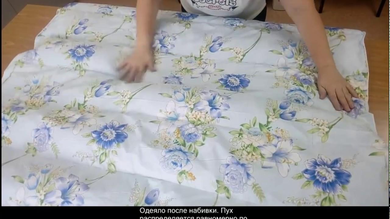 Как это работает?». Производство одеял и подушек - YouTube