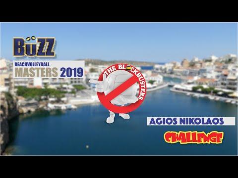 Challenge 4 _ Crete (Agios Nikolaos) - V. Arvaniti / P. Karagkouni Vs K. Tsopoulou / D. Manavi