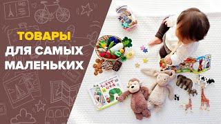Турция 2019,Магазин Ebebek Товары для Самых Маленьких! Для Новорождённых. Трусы Женские для Плавания
