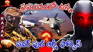 7 Most Dangerous Special Forces in The World | Special Forces of India | Rajak