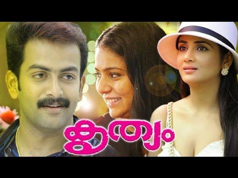 Krithyam The Mission 2005 Malayalam Full Movie  Malayalam Movie Online  Prithviraj