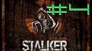 Stalker Online. Детсад. #4