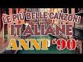 Le Piu Belle Canzoni Italiane Anni 90 - Musica Italiana anni 90 - Cantante Italiana anni 90