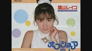 1986年4月25日 7DR9_a1 作詞:小島由美 作曲:小島由美 編曲:阿部隆雄.