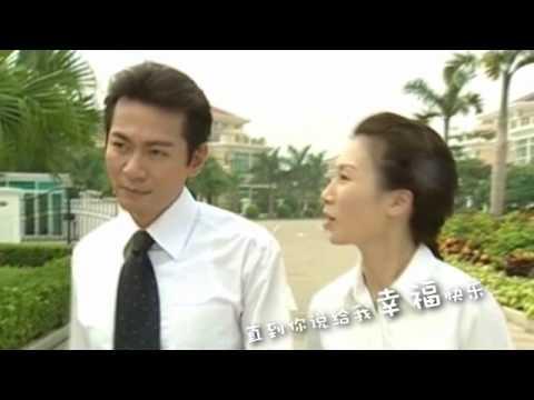 【Giang Hoa 江華】Quá Khứ Và Hiện Tại《Ung Chính / Lý Đại Hà》- MV Đại Hà & Tứ Nương